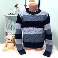 """Теплый, детский свитер на мальчика """"В полоску с круглой горловиной"""" вязка шерсть с акрилом"""