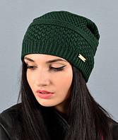 Зимняя шапка красивого цвета