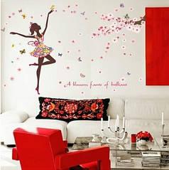 Наклейка на стену, виниловые наклейки, наклейка балерина и цветы, наклейки на шкаф, в школу (лист 60*90см)