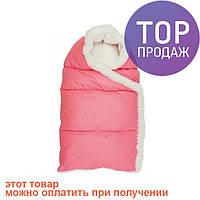 Зимний конверт Yukiko rose (75х45) / товары для детей