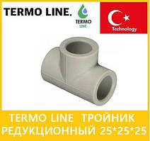 Termo Line  тройник редукционный  25*25*25