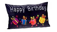 Наволочка для подушки 30*50 см happy birhday- подарочки, 2й сорт