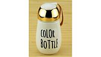 Термобутылка с сюрпризом Color Bottle