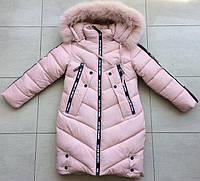 Зимняя куртка пальто на девочку 122-146 см, возраст 7,8,9,10,11 лет.