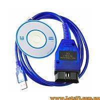 Адаптер VAG-COM 409.1 RUS USB OBD2 KKL K-Line + сервисное ПО