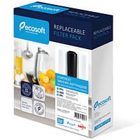 Купить Комплект картриджей Ecosoft 1-2-3 для фильтров обратного осмоса CHV3NV CPV3ECOSTD original