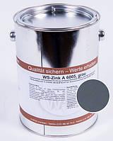 Грунт WS-Plast Цинковый WS-Zinк A 6005