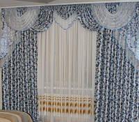 """Ламбрекен со шторами для гостиной """"№243"""""""