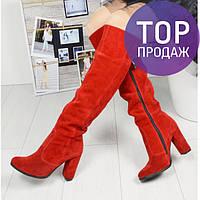 Женские зимние ботфорты на каблуке 10 см, красного цвета / сапоги высокие женские, замшевые, с цепочкой