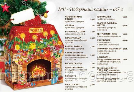 """Подарок новогодний, """"№11 Новорiчний камiн"""", Рошен, 647 г, фото 2"""