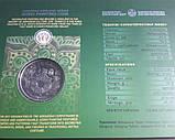 Украина 5 гривен  2017 Косовская роспись - Косівський розпис  в буклете, фото 2