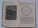 "Пикар О. ""На глубину морей в батискафе"" 1961 год, фото 4"