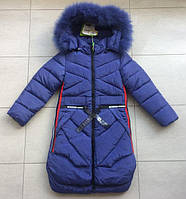 Зимняя куртка пальто на девочку 122-134 см, возраст 7,8,9,10,11 лет.