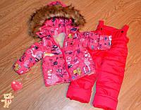 Детский зимний костюм для девочки (куртка, утепленная овчиной, комбез, утепленный синтепоном) РАЗНЫЕ ЦВЕТА!