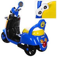 Детский мотоцикл на аккумуляторе M 3562 BR. Гарантия качества. Быстрая доставка., фото 2