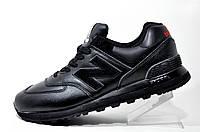 Кожаные мужские кроссовки New Balance 574 Classic, Black