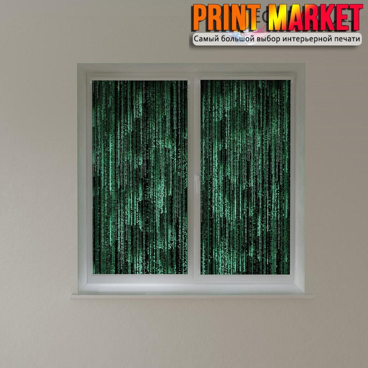 Рулонные шторы с фотопечатью Матрица