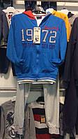 Спортивный костюм (тройка) на мальчика, размер 10-16