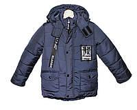Курточки детские зимние для мальчика Clasic #1