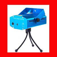 Лазерный проектор, мини лазер, диско лазерный проектор