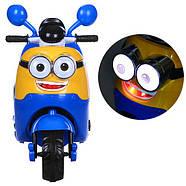 Детский мотоцикл на аккумуляторе M 3562 BR. Гарантия качества. Быстрая доставка., фото 3