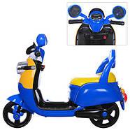 Детский мотоцикл на аккумуляторе M 3562 BR. Гарантия качества. Быстрая доставка., фото 4