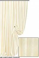 Ткань  блэкаут софт желтый  №12