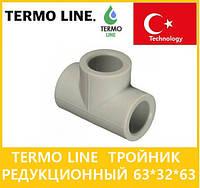 Termo Line  тройник редукционный 63*32*63