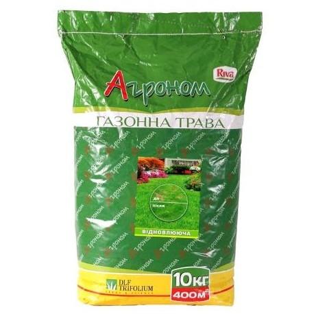Газонная трава Восстановительная Агроном (DLF Trifolium) - 10 кг