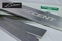 Накладки на пороги для Hyundai Accent 2011+