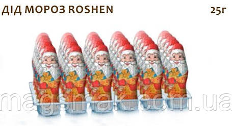"Шоколадные фигуры ""Дiд Мороз Roshen"", 25 г, фото 2"