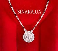 Серебряное колье с медальйоном - Серебряный кулон Круг - Круглый медальйон с цепочкой
