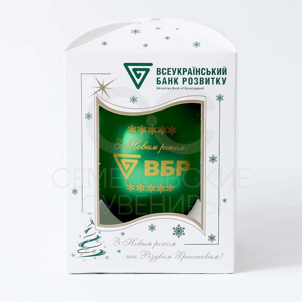 Шарик новогодний, Д 80 мм, цвет зеленый с нанесением логотипа