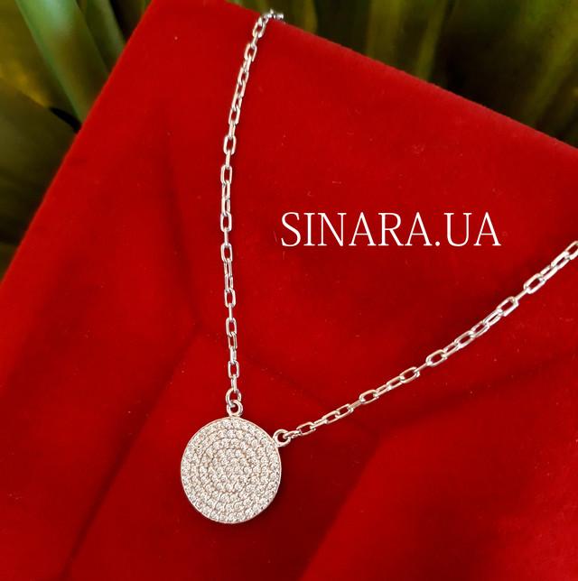 Серебряное колье с медальйоном - Серебряный кулон Круг - Круглый медальйон с цепочкой картинка 1
