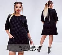 Платье большого размера недорого в интернет-магазине Украина Россия от ТМ Фабрика Моды р. 48-54