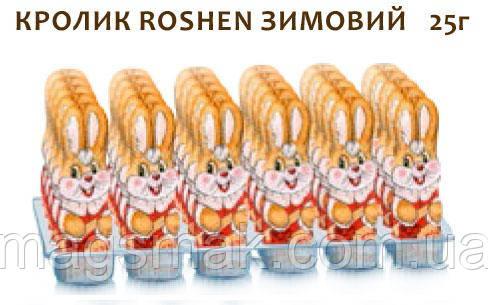 """Шоколадные фигуры """"Кролик Зимовий Roshen"""", 25 г, фото 2"""