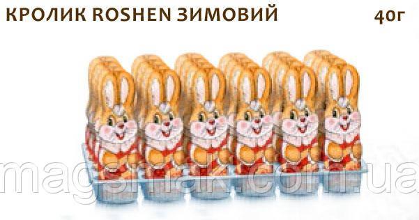 """Шоколадные фигуры """"Кролик Зимовий Roshen"""", 40 г, фото 2"""