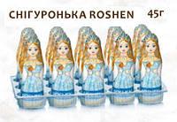 "Шоколадные фигуры ""Снiгурка Roshen"", 45 г"
