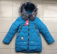 Зимняя куртка на девочку 128-152 см, возраст 8,9,10,11,12 лет.