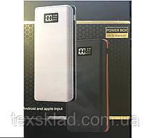 Power Bank Внешний аккумулятор UKC 50 000 mAh с дисплеем заряда