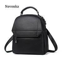 Сумка рюкзак женская кожаная матовая с клапаном Nevenka(черная)