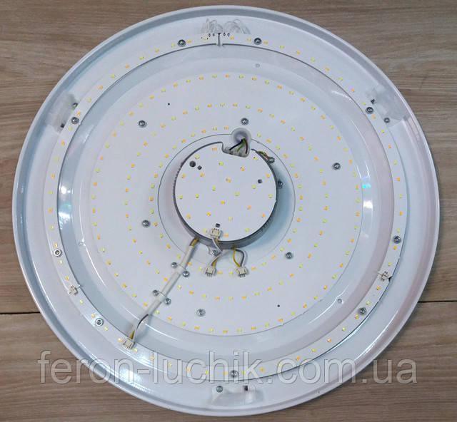 Светодиоды размещены равномерно по всей площади светильника.SMART 60W. Обеспечивается однородное свечение, без возникновения темных зон.