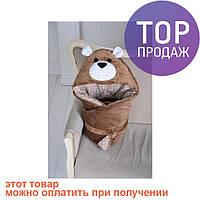 Конверт одеяло на выписку Мишка / товары для детей