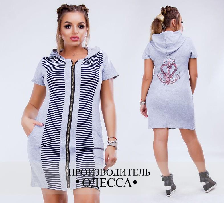 Купить платье интернет россия