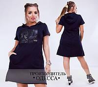 Платье большого размера недорого интернет-магазине Украина Россия Одесса от ТМ Фабрика Моды р. 48-54