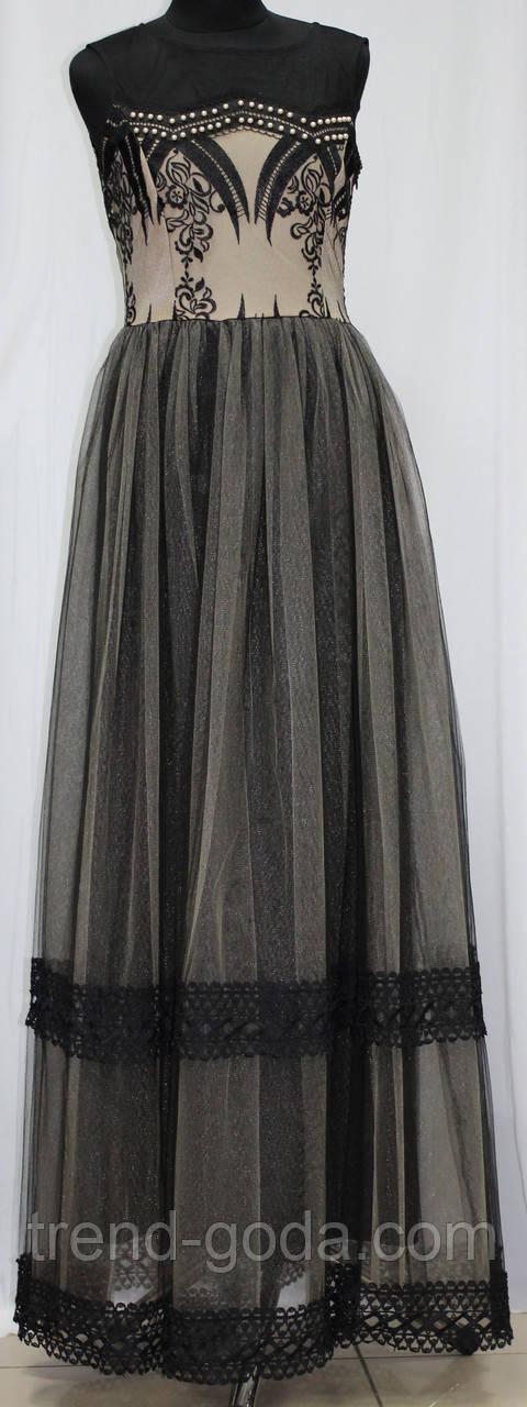 Платье вечернее в пол, черное с бежевым, Турция