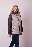 Демисезонная женская куртка большой размер