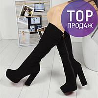 Женские сапоги на высоком каблуке 13 см, черные / высокие сапоги женские замшевые, сзади змейка, стильные