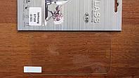 Защитное стекло для Samsung G7106 Galaxy Grand 2 G7102 ( 2.5 D )
