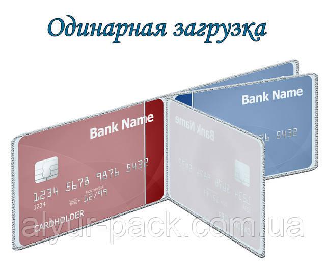 Блок для кредитных карт
